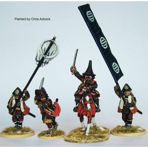 Generic Samurai commander Moun.with unusual helmet