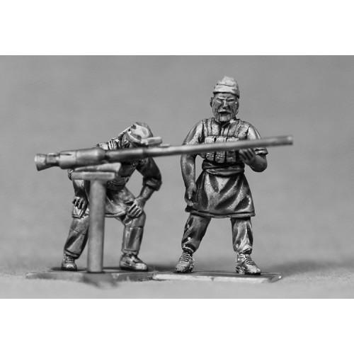 Insurgent recoiless rifle II
