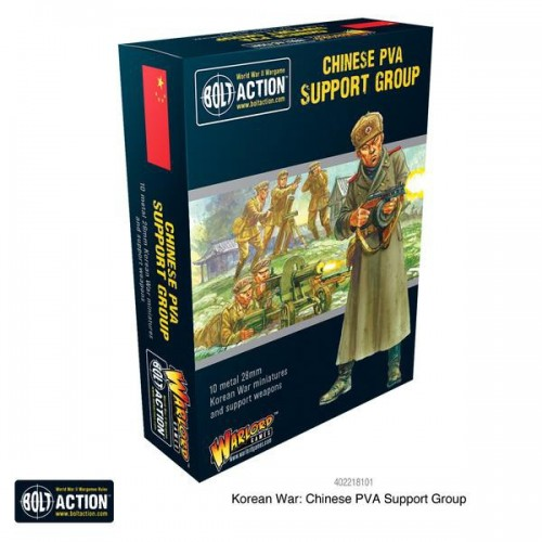 Korean War: Chinese PVA Support Group