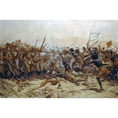 Guerra del Sudán 1881-99