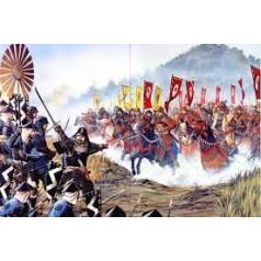 Samurai 1550-1615