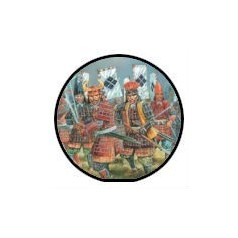 Japon Feudal 1467-1603